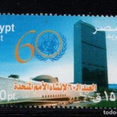 Sellos: EGIPTO 1920** - AÑO 2005 - 60º ANIVERSARIO DE NACIONES UNIDAS. Lote 223943958