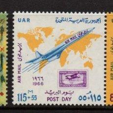 Sellos: EGIPTO 668 Y AÉREO 97/98** - AÑO 1966 - DÍA DEL CORREO - TRANSPORTES - AVIONES - JEROGLÍFICOS. Lote 223944760