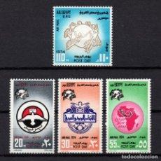 Sellos: EGIPTO AEREO 149/52** - AÑO 1974 - DÍA DEL CORREO. Lote 223945093