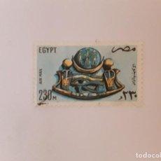 Francobolli: EGIPTO SELLO USADO. Lote 224195197