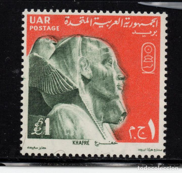 EGIPTO 818** - AÑO 1970 - ARQUEOLOGIA - FARAON KEFREN (Sellos - Extranjero - África - Egipto)