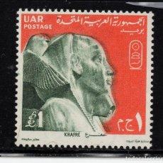 Sellos: EGIPTO 818** - AÑO 1970 - ARQUEOLOGIA - FARAON KEFREN. Lote 224500138