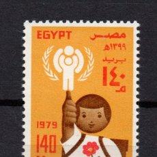 Sellos: EGIPTO 1098** - AÑO 1979 - AÑO INTERNACIONAL DEL NIÑO. Lote 224500587