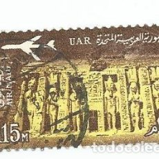 Sellos: SELLO USADO DE EGIPTO DE 1963 - TEMPLO DE LA REINA NEFERTARI- YVERT PA93- CORREO AEREO-VALOR 115. Lote 225194061