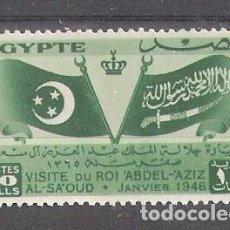 Francobolli: EGIPTO Nº 237** VISITA DEL REY DE ARABIA SAUDITA.BANDERAS.SERIE COMPLETA. Lote 226881125