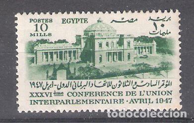EGIPTO Nº 254** CONFERENCIA DE LA UNIÓN INTERPARLAMENTARIA. SERIE COMPLETA (Sellos - Extranjero - África - Egipto)