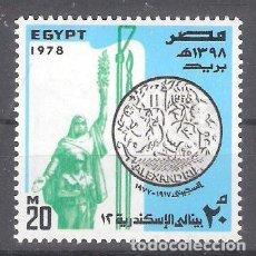 Francobolli: EGIPTO Nº 1048** BIENAL DE BELLAS ARTES DE ALEJANDRÍA. SERIE COMPLETA. Lote 226885445