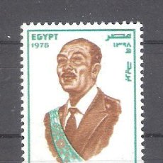 Timbres: EGIPTO Nº 1051** ANUAR EL SADAT. SERIE COMPLETA. Lote 226886085