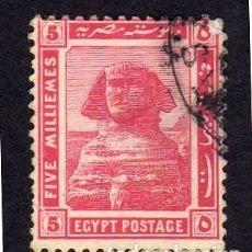 Sellos: ÁFRICA. EGIPTO. ESFINGE DE GIZEH. 1914. USADO SIN CHARNELA. Lote 228414480
