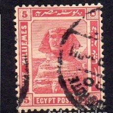 Sellos: ÁFRICA. EGIPTO. ESFINGE DE GIZEH. 1914. USADO SIN CHARNELA. Lote 228415275