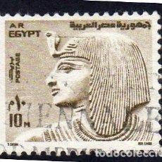 Timbres: ÁFRICA. EGIPTO. FARAÓN SETI I. 1973. USADO SIN CHARNELA. Lote 228473140