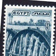 Sellos: ÁFRICA. EGIPTO. NORIAI. 1978. NUEVO SIN CHARNELA. Lote 228474460
