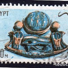 Sellos: ÁFRICA. EGIPTO. ARTESANÍA. 1981. USADO SIN CHARNELA. Lote 228486625