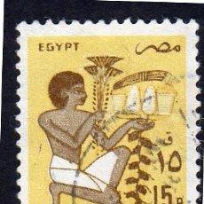 Sellos: ÁFRICA. EGIPTO. TESOROS ARQUEOLÓGICOS. 1985. USADO SIN CHARNELA. Lote 228531530