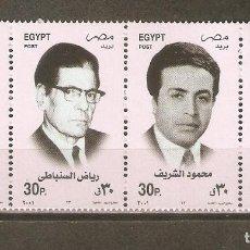 Timbres: EGIPTO YVERT NUM. 1711/1714 ** SERIE COMPLETA SIN FIJASELLOS. Lote 229591725
