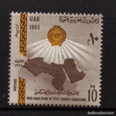 Timbres: EGIPTO 659** - AÑO 1965 - CONFERENCIA ÁRABE DE CASABLANCA. Lote 230682320