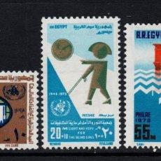Sellos: EGIPTO 928/30** - AÑO 1973 - DÍA DE NACIONES UNIDAS. Lote 230715890