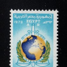 Sellos: EGIPTO AEREO 148** - AÑO 1973 - 50º ANIVERSARIO DE INTERPOL. Lote 230716420