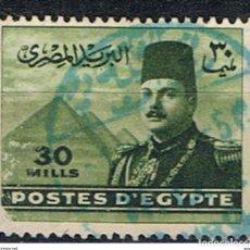 Francobolli: EGIPTO // YVERT 256 // 1947-48 ... USADO. Lote 231532780