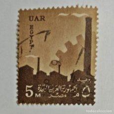 Sellos: EGIPTO (UAR). SELLO USADO DE 5M DE 1958. INDUSTRIA. ENVÍO GRATIS POR PEDIDOS DE 3€ Ó MÁS.. Lote 232006190