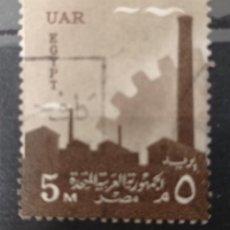 Francobolli: SELLOS EGIPTO. Lote 232546935