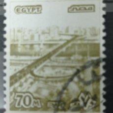 Sellos: SELLOS EGIPTO. Lote 232546977
