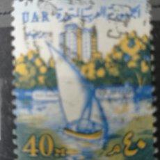 Timbres: SELLOS EGIPTO. Lote 232547005
