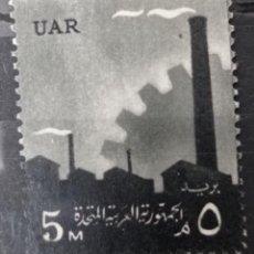 Francobolli: SELLOS EGIPTO. Lote 232547180