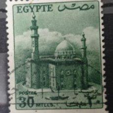 Francobolli: SELLOS EGIPTO. Lote 232547255