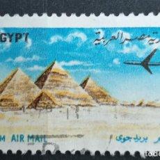 Francobolli: SELLOS EGIPTO. Lote 232547440
