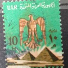 Francobolli: SELLOS EGIPTO. Lote 232547755