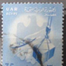 Francobolli: SELLOS EGIPTO. Lote 232547925