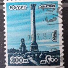 Francobolli: SELLOS EGIPTO. Lote 232547975
