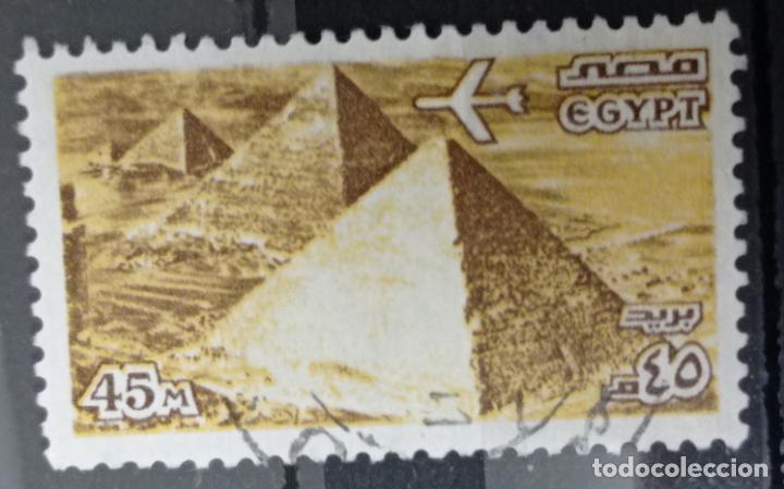 SELLOS EGIPTO (Sellos - Extranjero - África - Egipto)