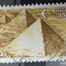 Francobolli: SELLOS EGIPTO. Lote 232548520