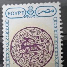 Francobolli: SELLOS EGIPTO. Lote 232548565