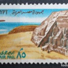 Francobolli: SELLOS EGIPTO. Lote 232548585