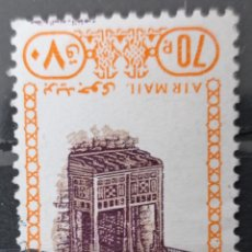 Francobolli: SELLOS EGIPTO. Lote 232548660