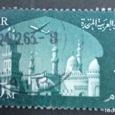Francobolli: SELLOS EGIPTO. Lote 232548735