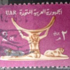 Francobolli: SELLOS EGIPTO. Lote 232548840