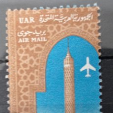Francobolli: SELLOS EGIPTO. Lote 232548920