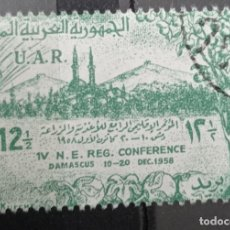 Francobolli: SELLOS EGIPTO. Lote 232549005