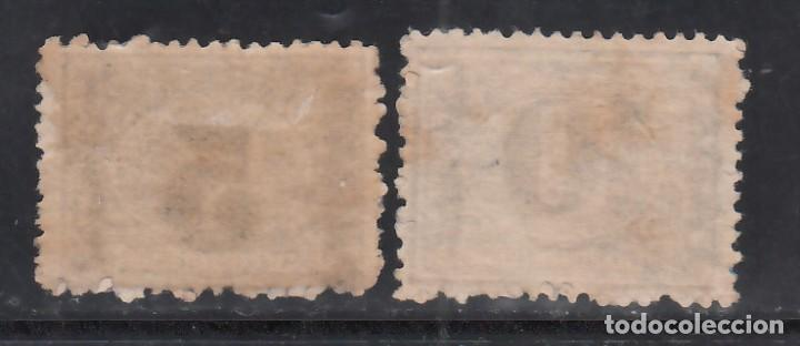 Sellos: EGIPTO, 1879 YVERT Nº 21, 22, - Foto 2 - 232870055