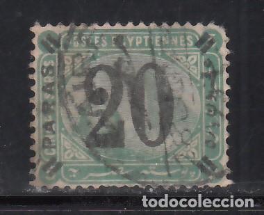 EGIPTO, 1884 YVERT Nº 31 (Sellos - Extranjero - África - Egipto)