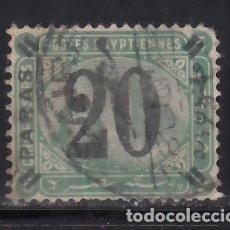 Sellos: EGIPTO, 1884 YVERT Nº 31. Lote 232870195