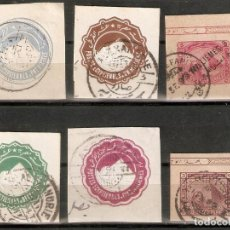 Selos: EGIPTO. FRAGMENTOS. Lote 233985360