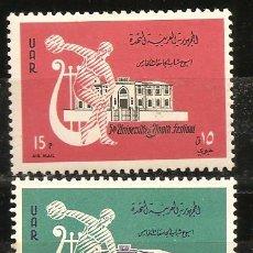 Sellos: UAR-EGIPTO, YVERT 178/9, MÚSICA, NUEVO, SIN SEÑAL DE FIJASELLOS. Lote 234357045