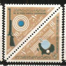 Sellos: UAR-EGIPTO, YVERT 544/9, DEPORTES, NUEVO, SIN SEÑAL DE FIJASELLOS. Lote 234357675