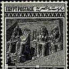 Francobolli: SELLO USADO DE EGIPTO, YT 68. Lote 234502755