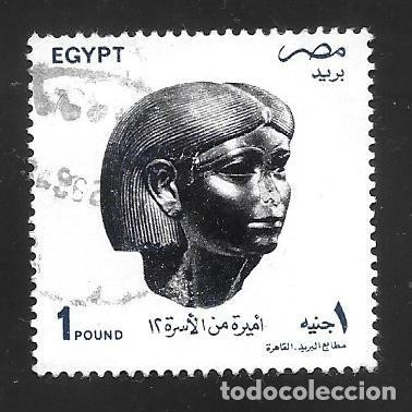 EGIPTO (Sellos - Extranjero - África - Egipto)